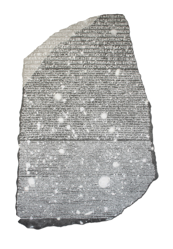 Mia Rosenthal drawing of the Rosetta Stone